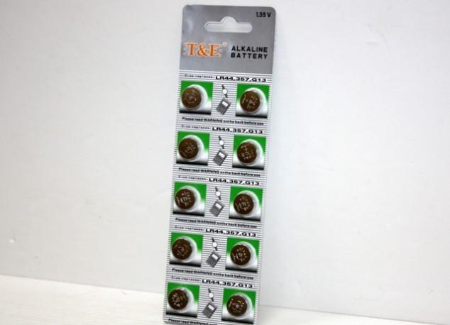 Blister 10 Pilas Botón Litio x 10