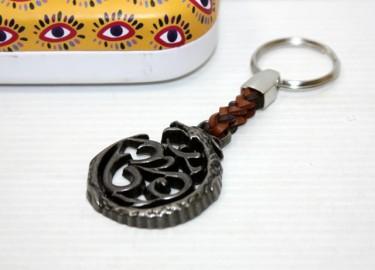 Llavero Piel Trenzada Dragón Círculo en Caja Metal